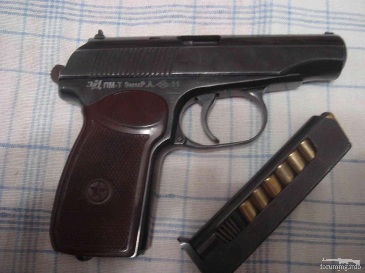 131909 - Продам пистолет Макарова пм травматический 9мм
