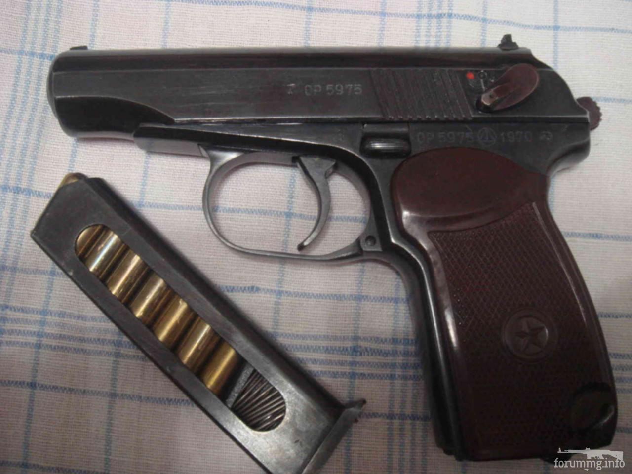 131910 - Продам пистолет Макарова пм травматический 9мм