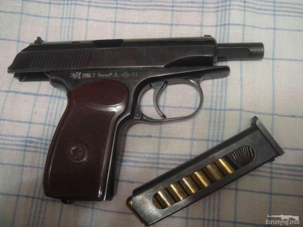 131911 - Продам пистолет Макарова пм травматический 9мм