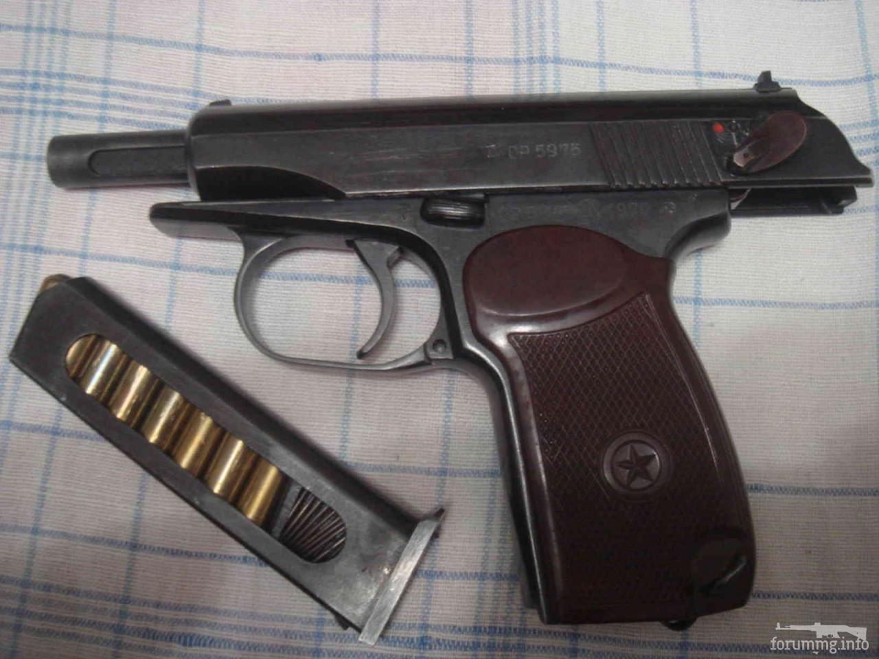 131912 - Продам пистолет Макарова пм травматический 9мм