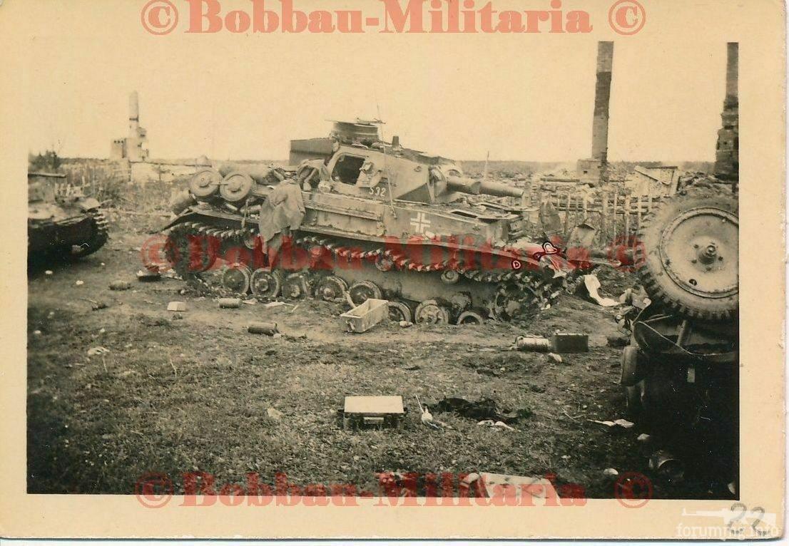 131922 - Военное фото 1941-1945 г.г. Восточный фронт.