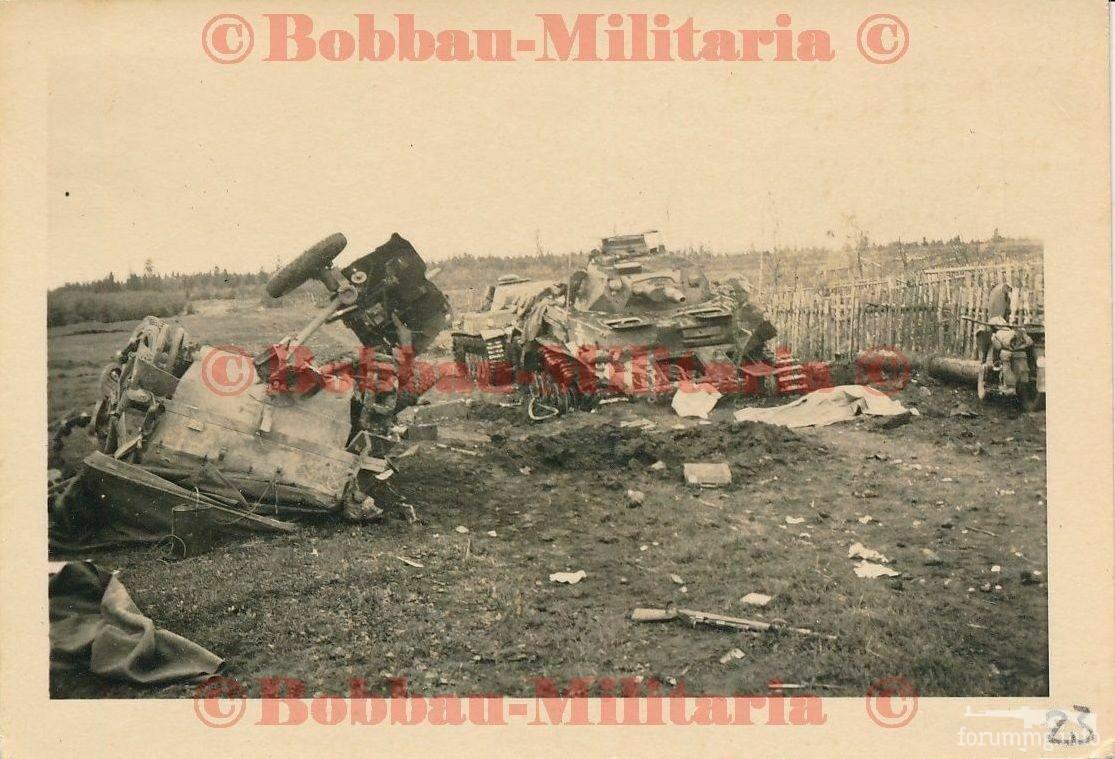 131923 - Военное фото 1941-1945 г.г. Восточный фронт.