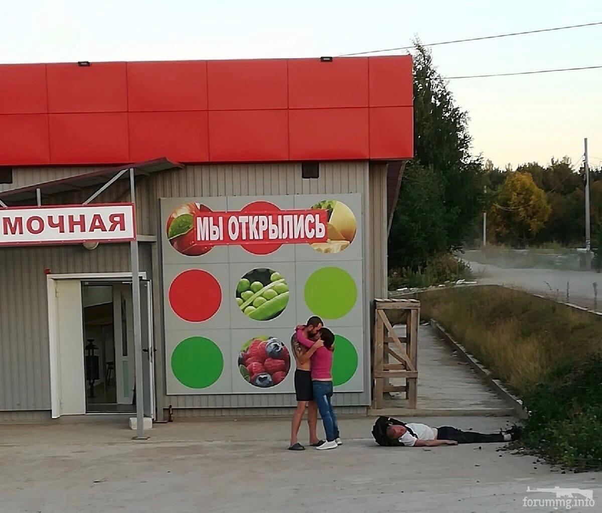 131959 - А в России чудеса!