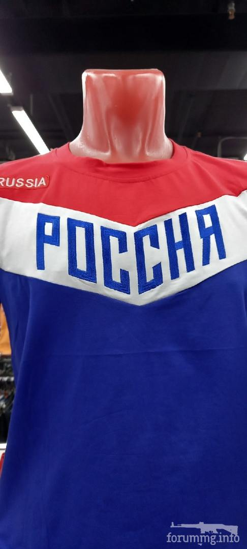 131961 - А в России чудеса!