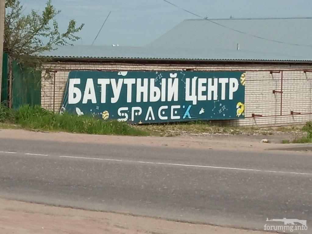 131962 - А в России чудеса!