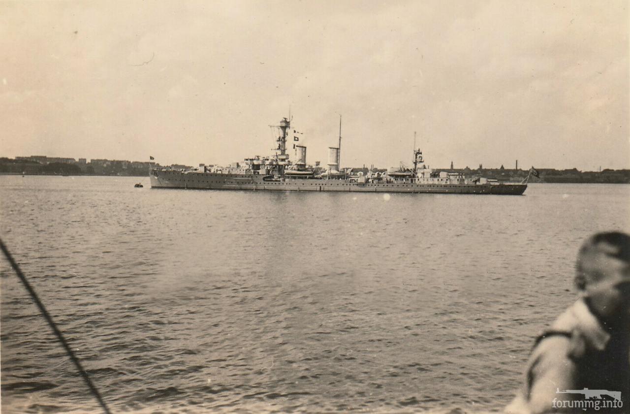 132030 - Германский флот 1914-1945