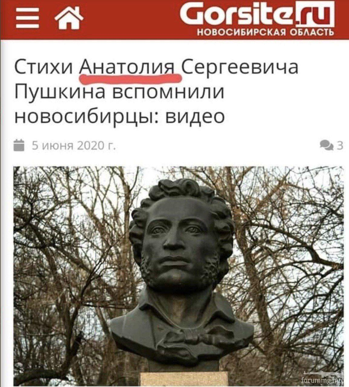132038 - А в России чудеса!