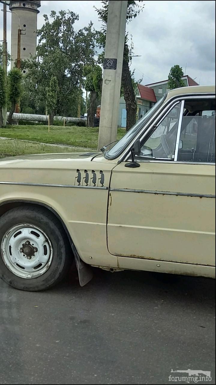 132057 - Автолюбитель...или Шофер. Автофлудилка.