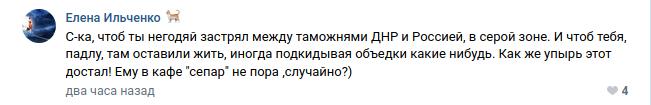 132083 - Командование ДНР представило украинский ударный беспилотник Supervisor SM 2, сбитый над Макеевкой