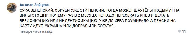 132084 - Командование ДНР представило украинский ударный беспилотник Supervisor SM 2, сбитый над Макеевкой