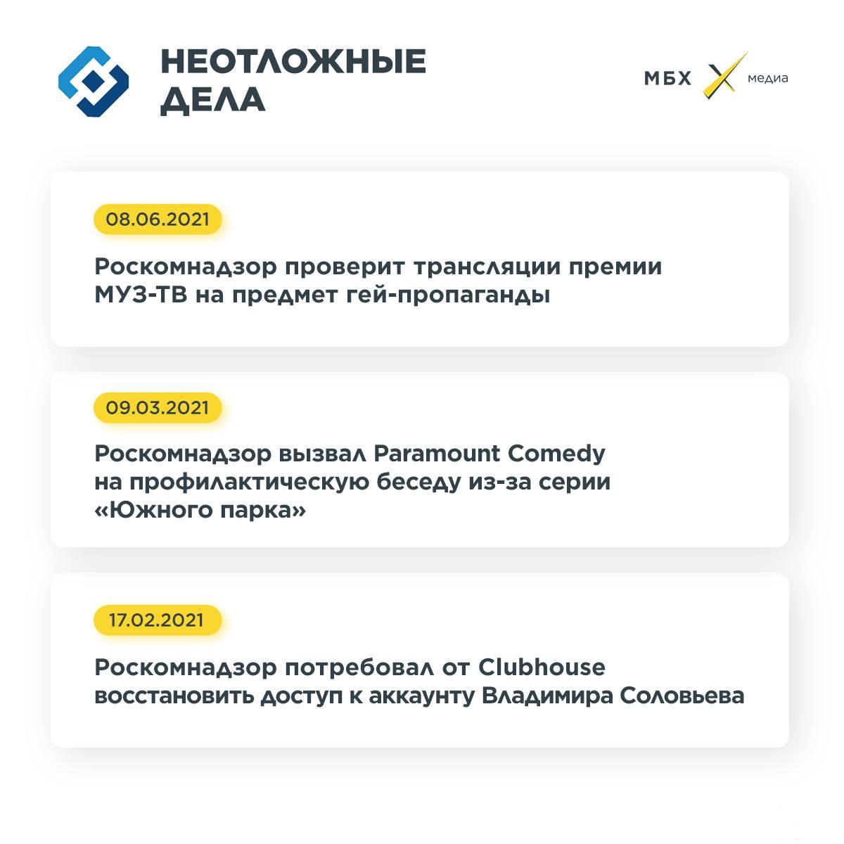 132111 - А в России чудеса!