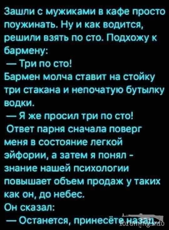 132143 - Пить или не пить? - пятничная алкогольная тема )))