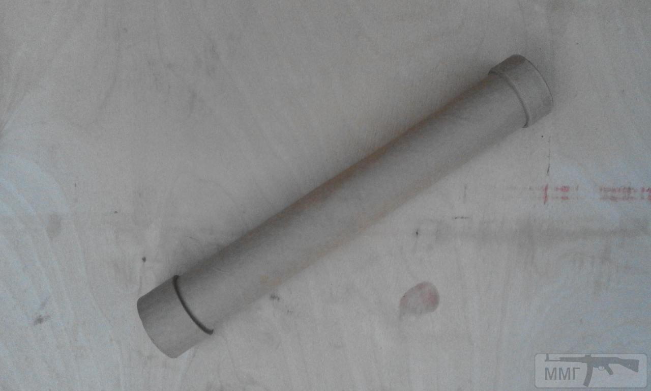 13215 - Створення ММГ патронів та ВОПів.