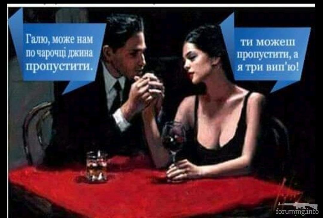 132156 - Пить или не пить? - пятничная алкогольная тема )))