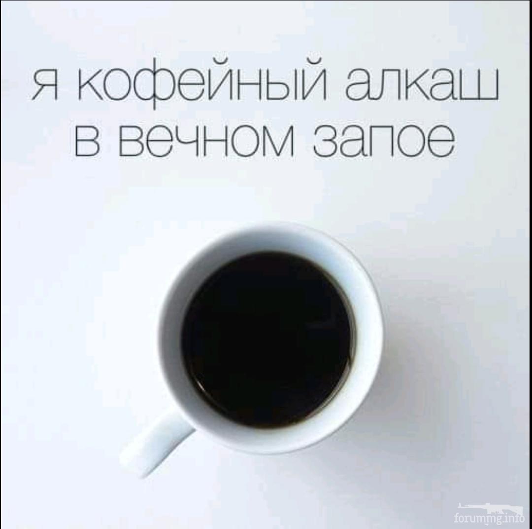 132157 - Пить или не пить? - пятничная алкогольная тема )))
