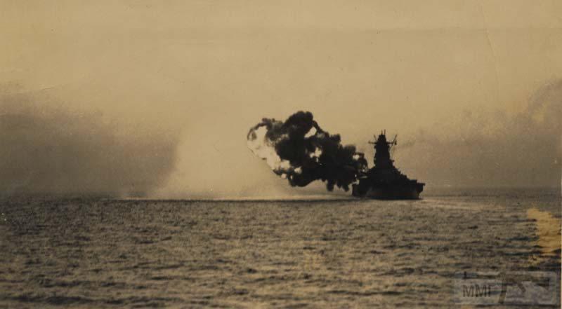 13219 - Японский Императорский Флот