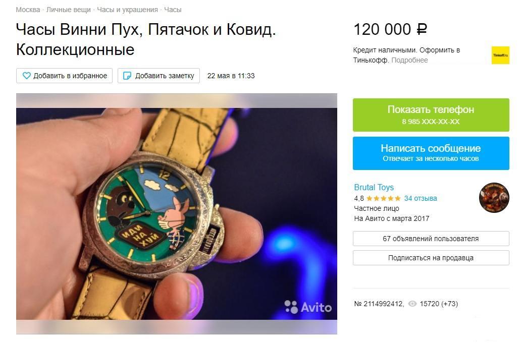 132229 - А в России чудеса!
