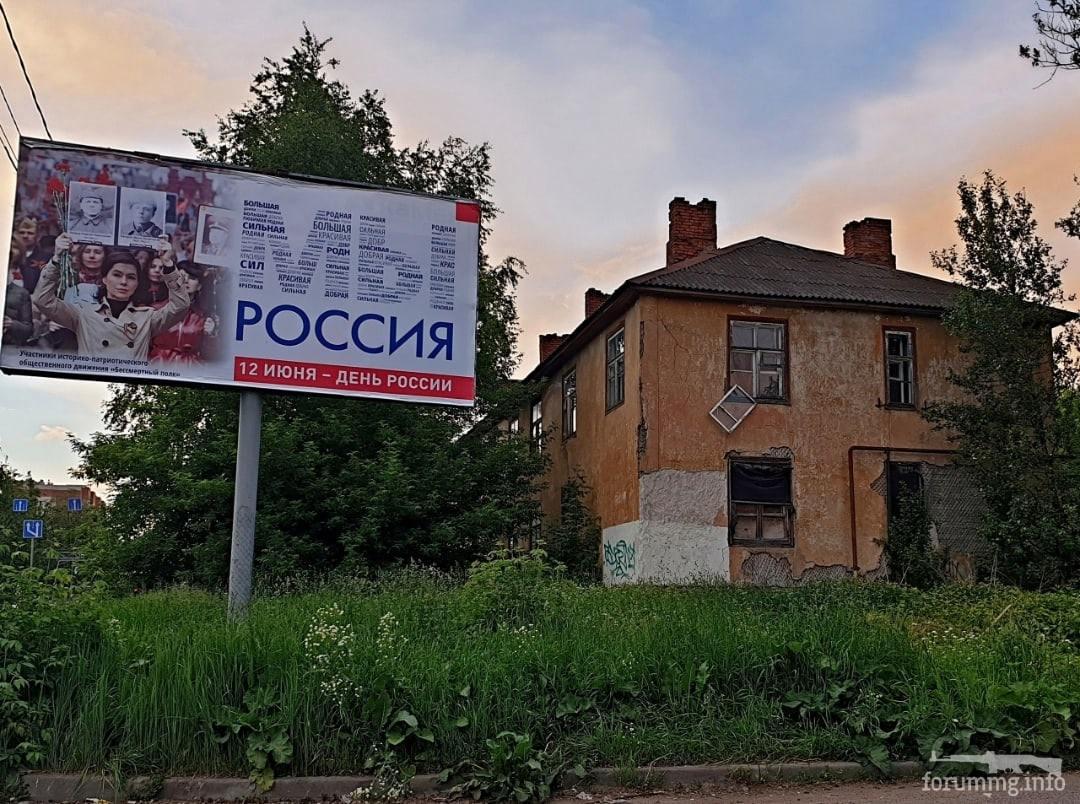 132230 - Смоленск