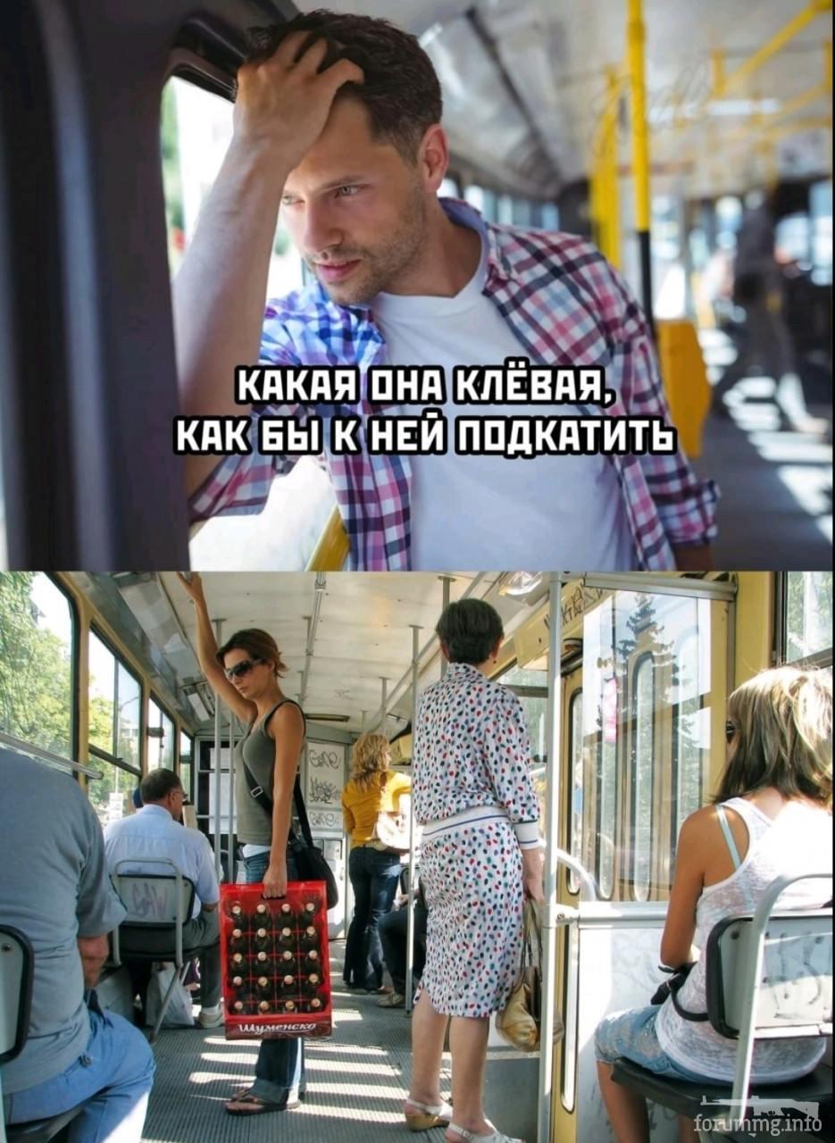 132257 - Пить или не пить? - пятничная алкогольная тема )))