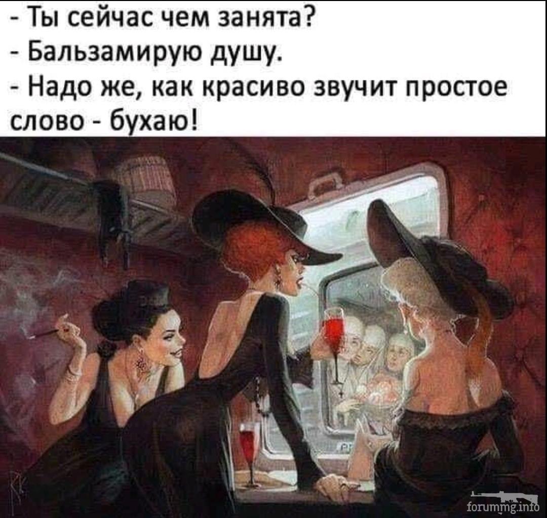 132296 - Пить или не пить? - пятничная алкогольная тема )))