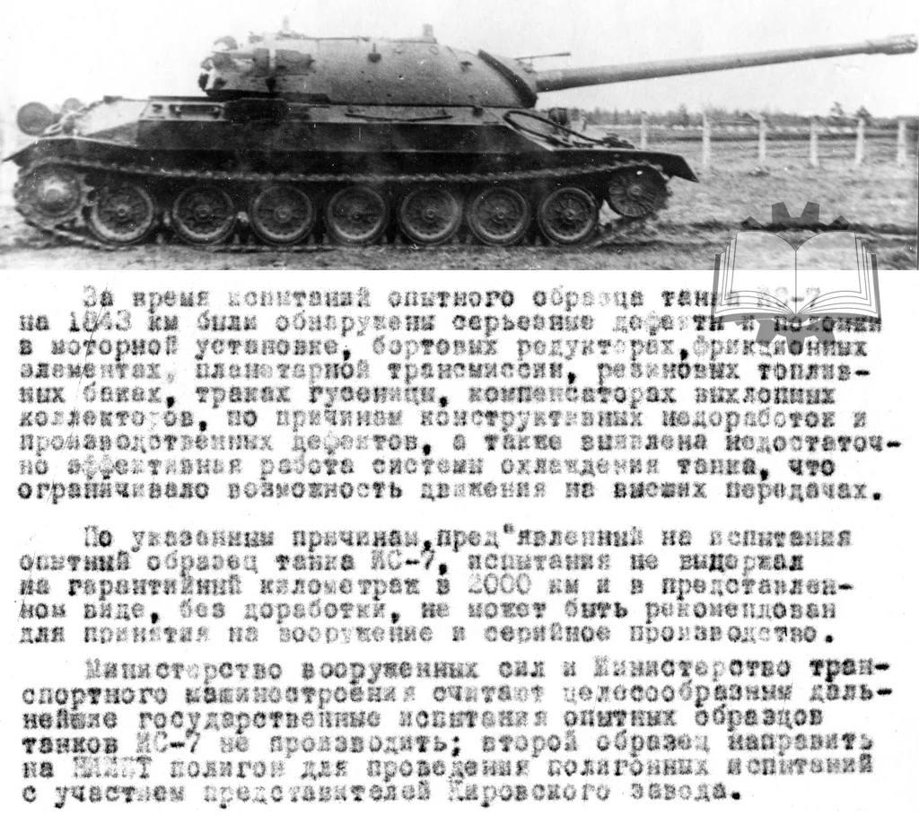 132316 - танк Т-72