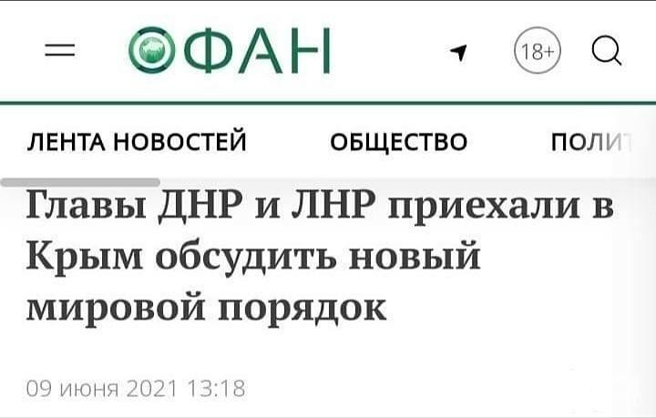 132320 - А в России чудеса!
