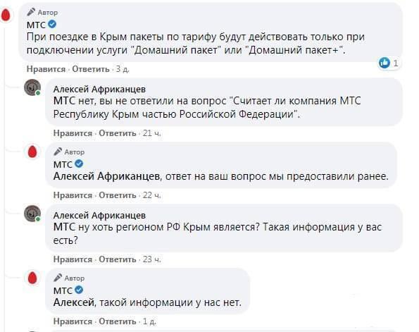 132338 - А в России чудеса!