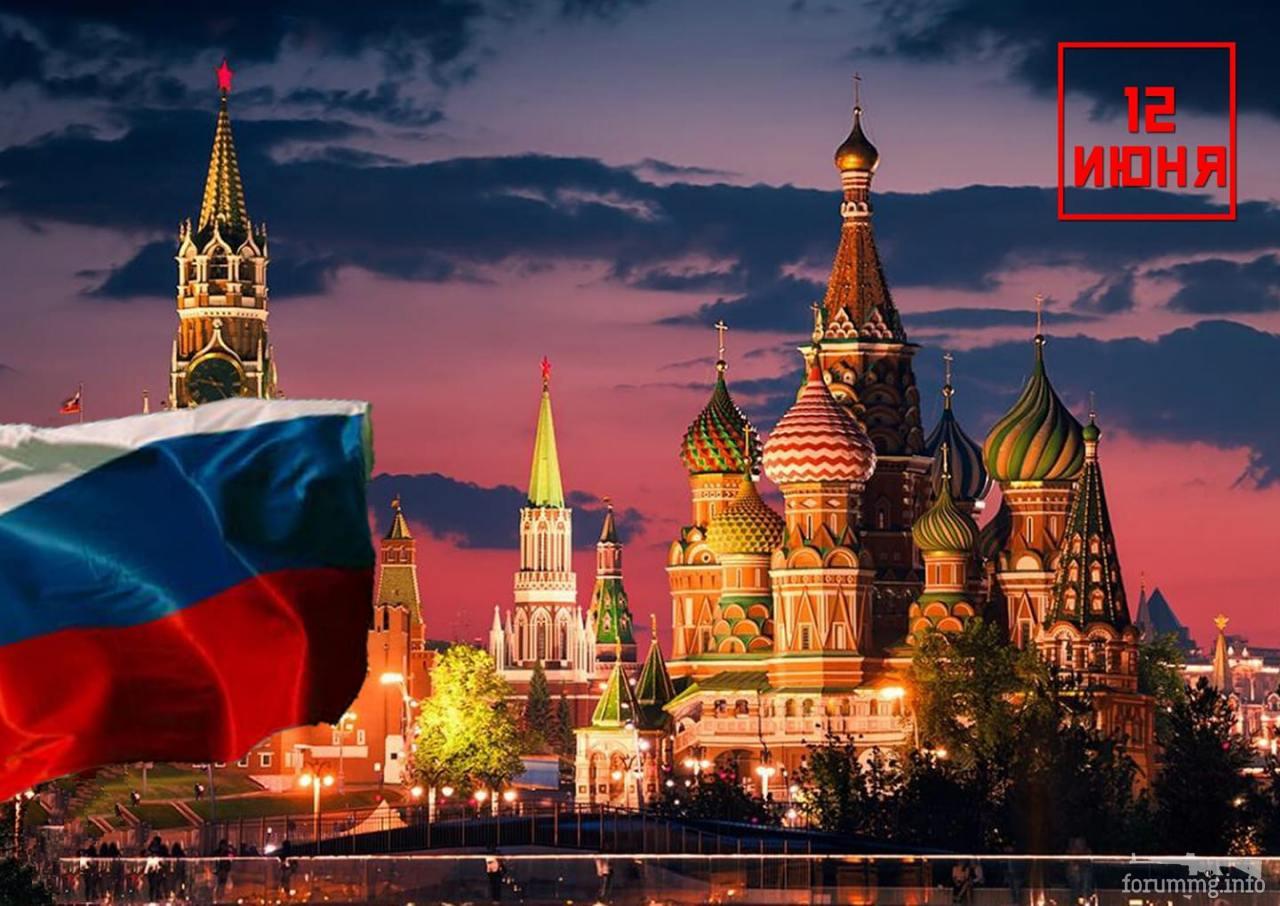 132344 - А в России чудеса!