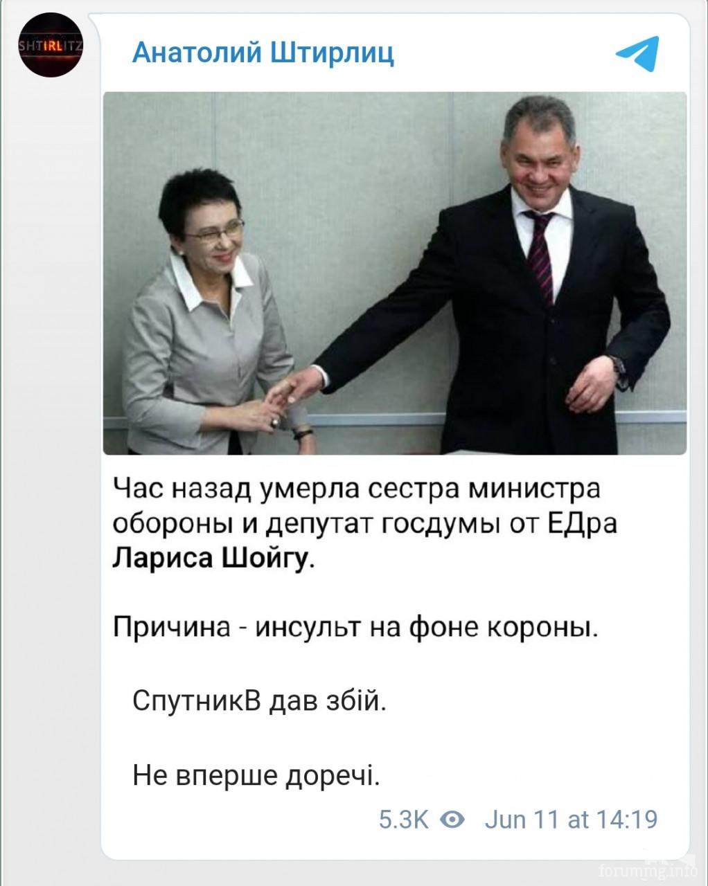 132360 - А в России чудеса!