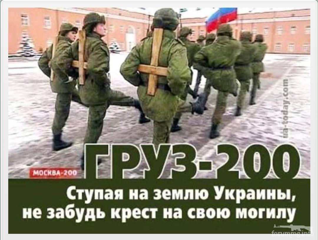 132361 - А в России чудеса!