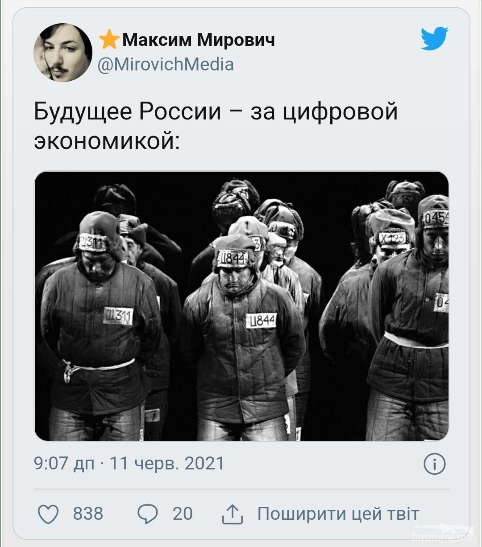 132362 - А в России чудеса!