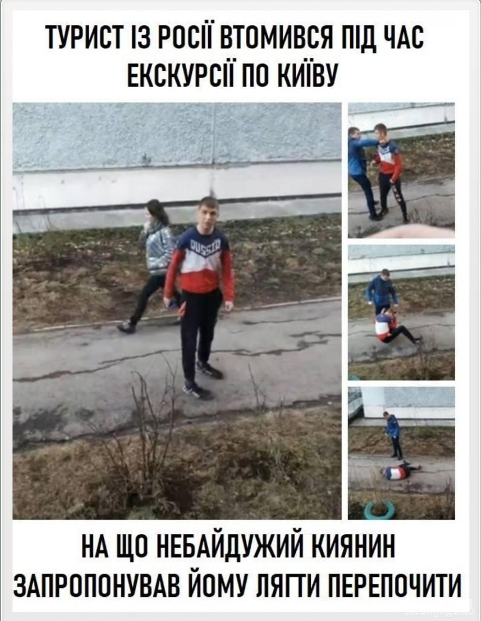 132363 - А в России чудеса!