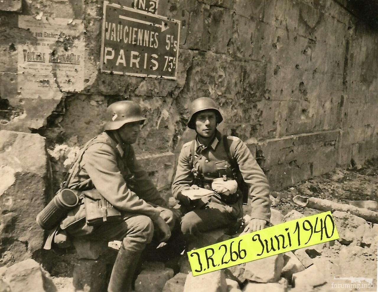 132368 - Французская кампания 1939-1940