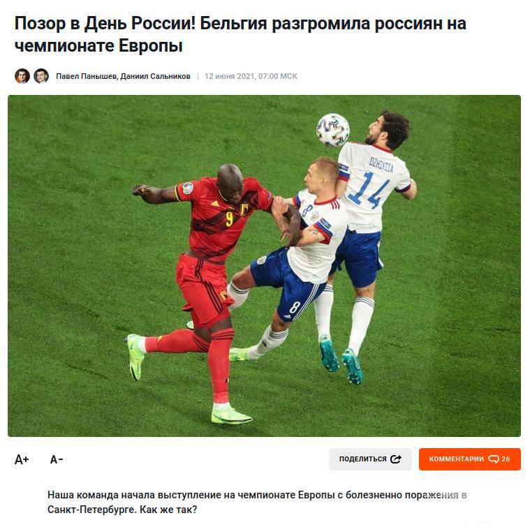 132384 - А в России чудеса!