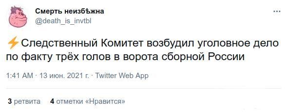 132385 - А в России чудеса!