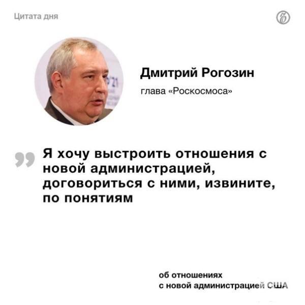 132395 - А в России чудеса!
