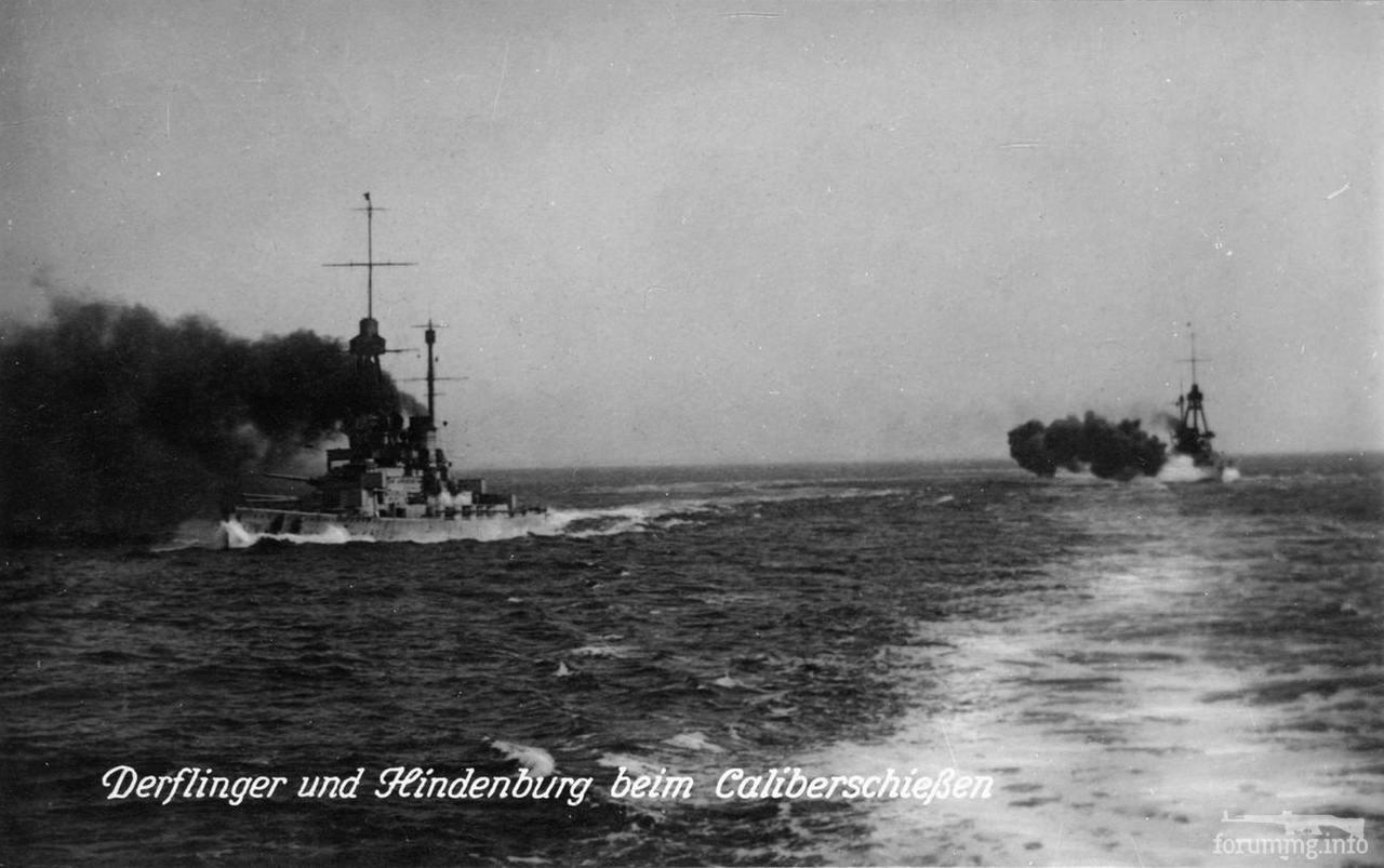 132399 - Германский флот 1914-1945