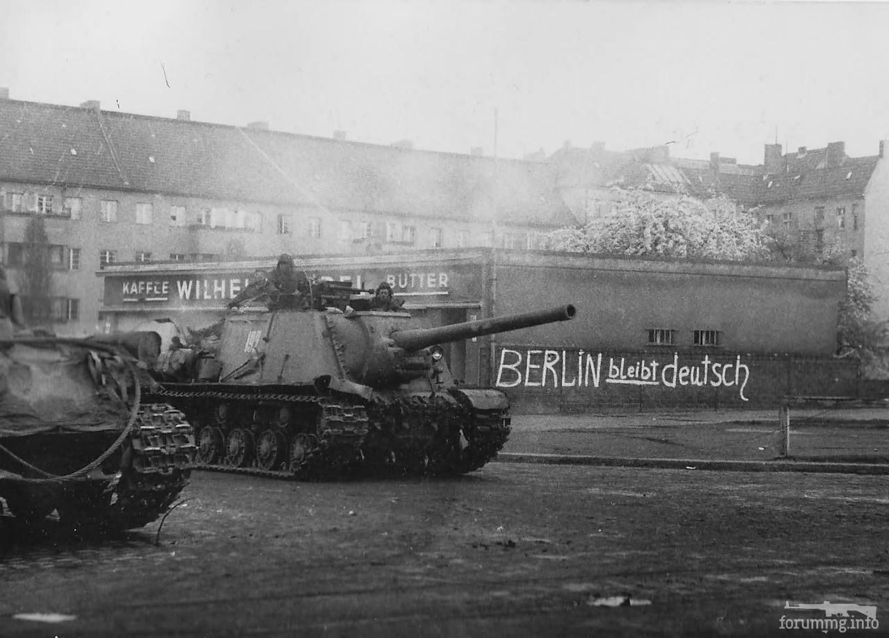 132415 - Военное фото 1941-1945 г.г. Восточный фронт.