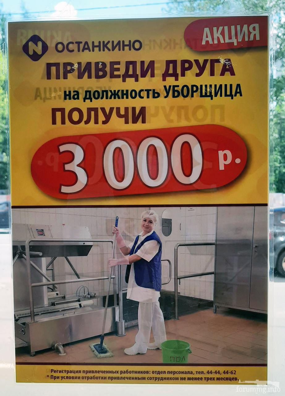 132423 - А в России чудеса!