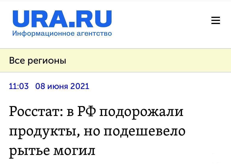 132449 - А в России чудеса!