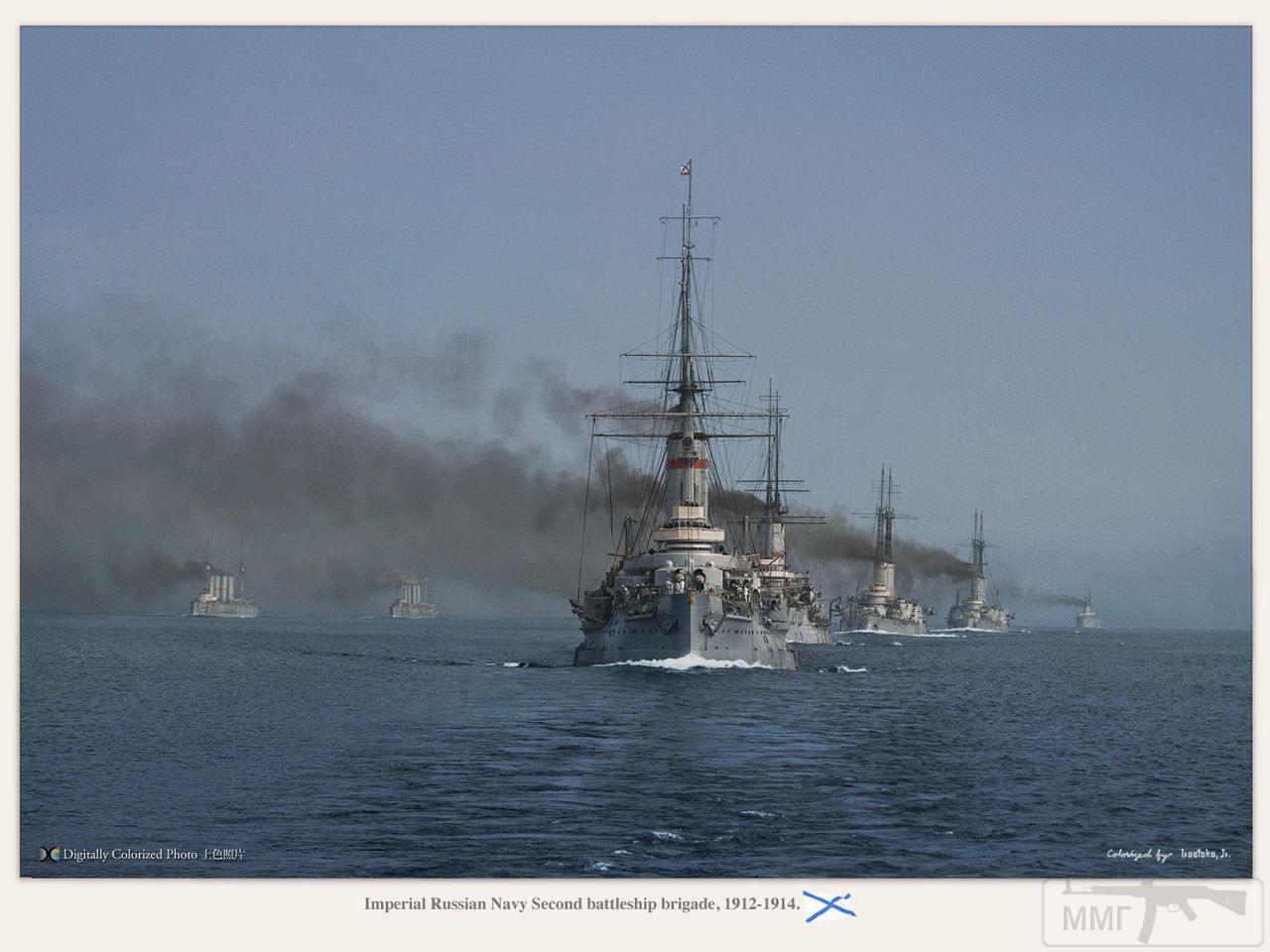 13246 - Паровой флот Российской Империи