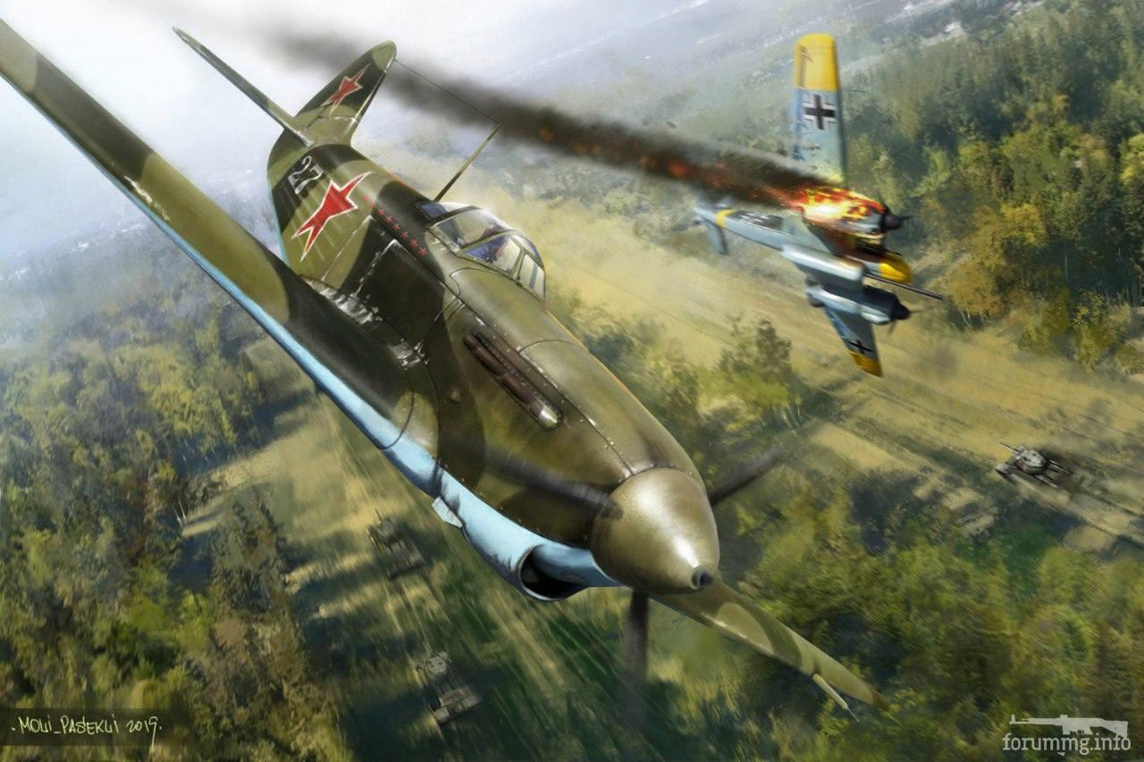 132464 - Художественные картины на авиационную тематику