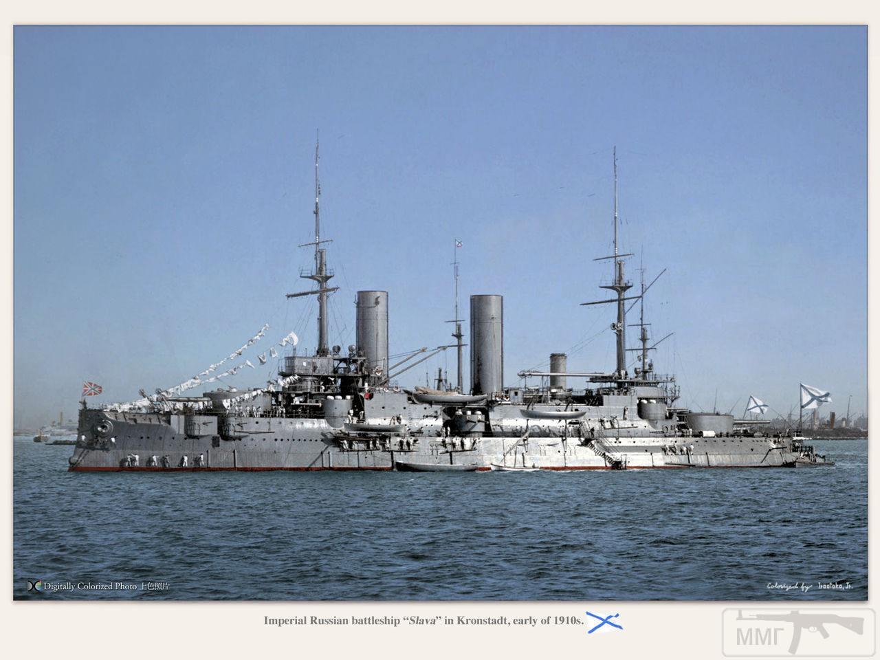 13247 - Паровой флот Российской Империи