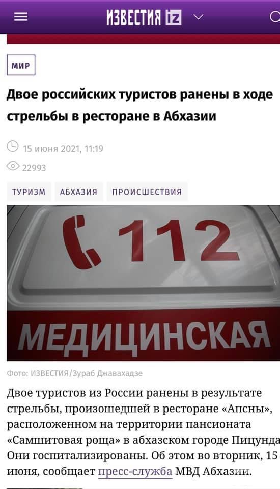 132473 - А в России чудеса!