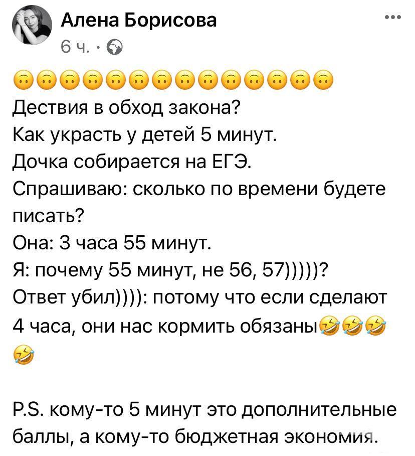 132474 - А в России чудеса!