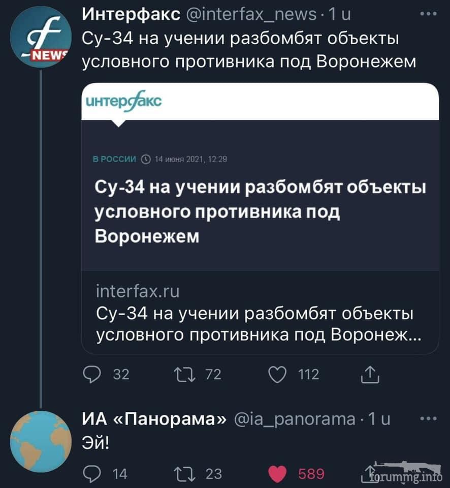 132507 - А в России чудеса!