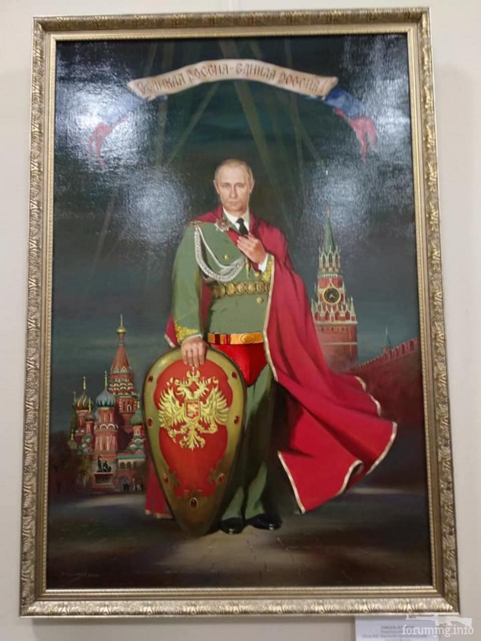 132509 - А в России чудеса!
