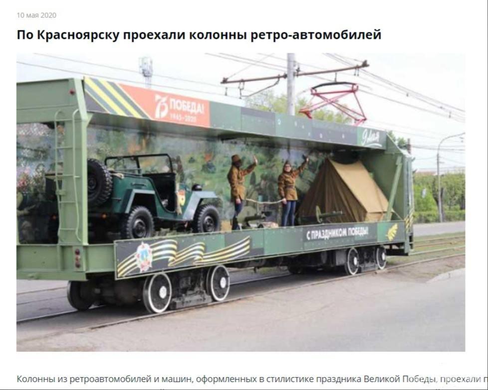 132511 - А в России чудеса!