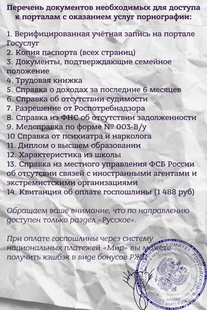 132572 - А в России чудеса!