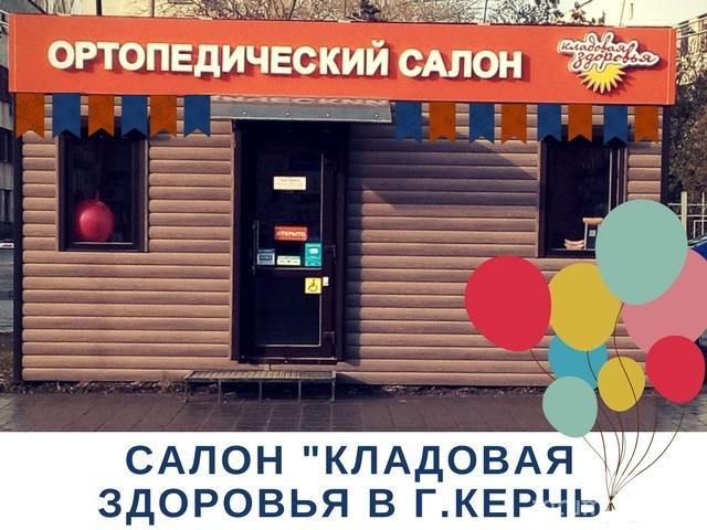 132573 - Пра Крым ))))